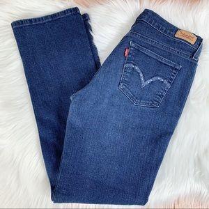 Levi's | 505 Straight Leg Denim Jeans